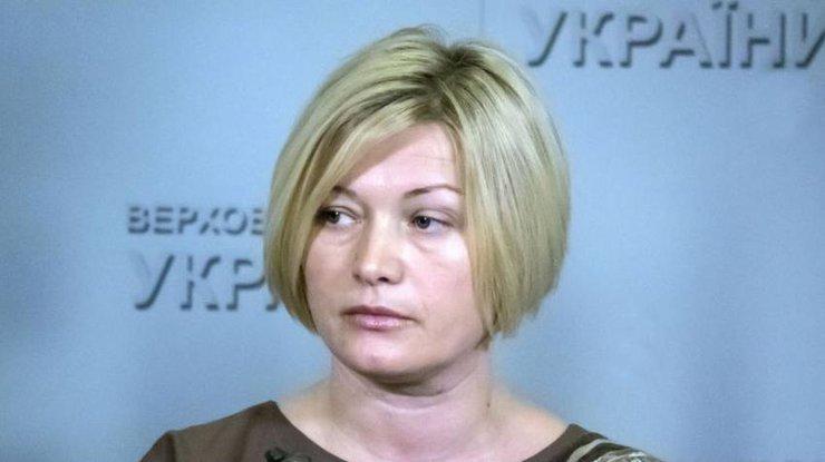 Геращенко попросила НАТО присоединиться косвобождению заложников наДонбассе