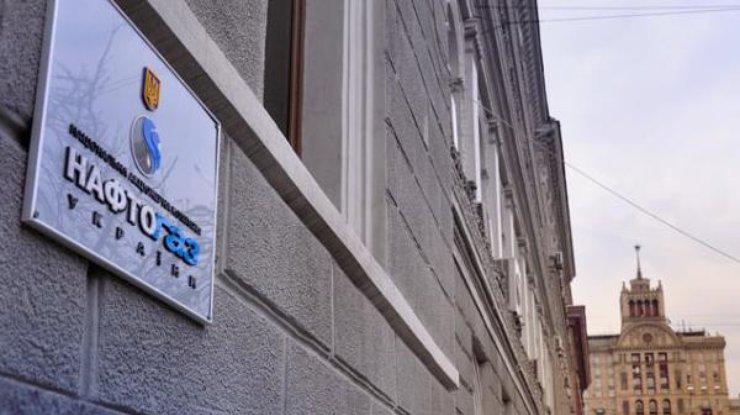 Киев анонсировал слушания иска к«Газпрому» вСтокгольме через неделю