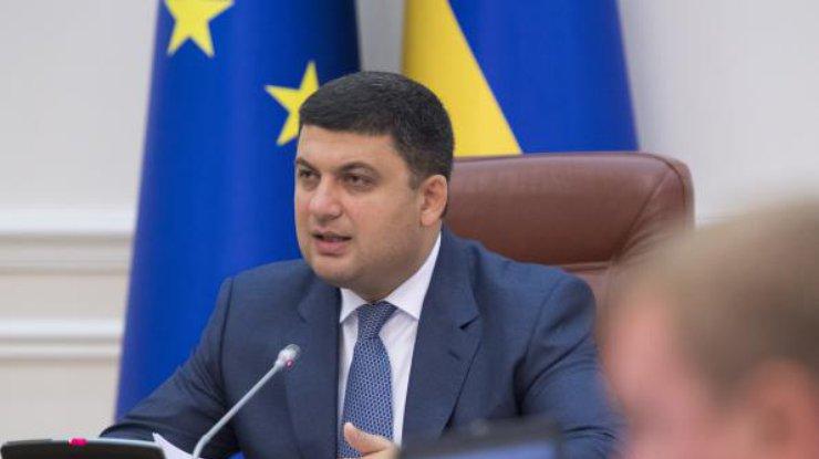 Гройсман: Кабмин хочет отменить 'закон Савченко