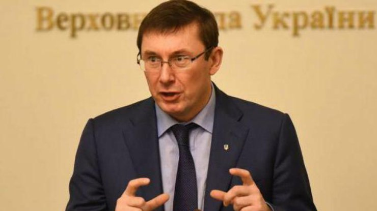 Луценко: За10 лет реализовано военного имущества на2 млрд