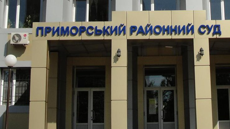 ВОдесском суде сегодня искали бомбу