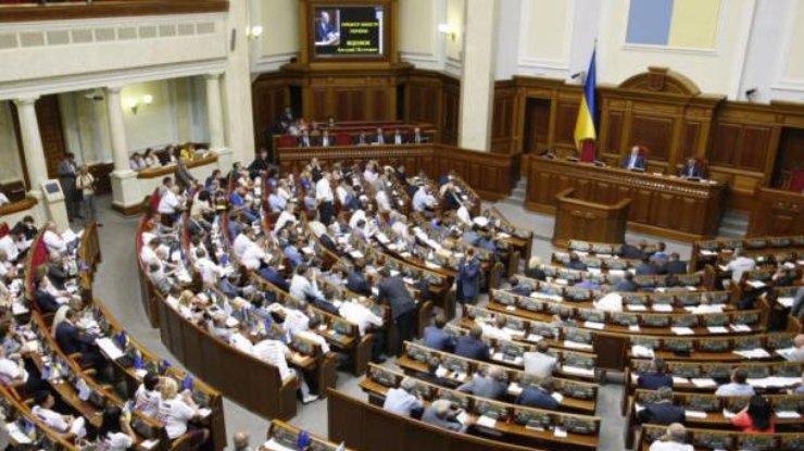 Госбюджет-2017: нальготы исубсидии дополнительно выделят 10 млрд грн