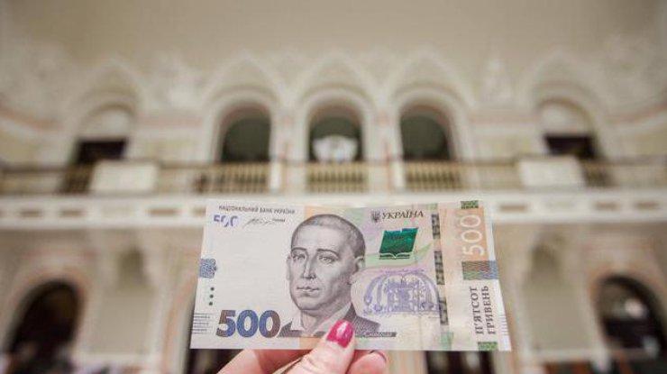 НБУ сказал обизъятии изоборота поддельных 500-гривневых банкнот