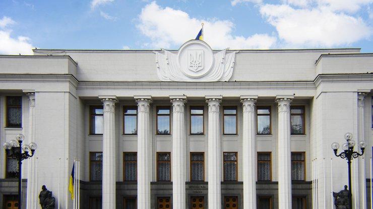 Рада приняла законы оНКРЭКУ ирынке электрической энергии
