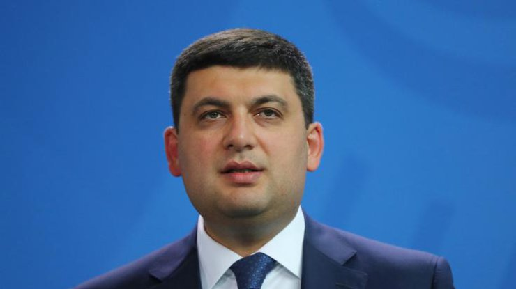 Гройсман выступает против консолидации средств встолицу страны Украина
