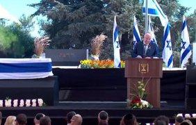 Проводить в последний путь Переса приехали мировые лидеры. Фото: скриншот