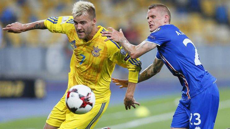Украина исландия результат матча [PUNIQRANDLINE-(au-dating-names.txt) 69