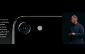 Новый флагманский смартфон iPhone 7.