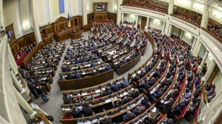 Верховная Рада уволила заодно совещание полтысячи судей