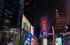 Около миллиона людей встретили Новый год на Таймс-сквер