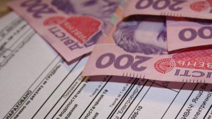 ВКиевэнерго сообщили онедействительности платежок, разосланных киевлянам