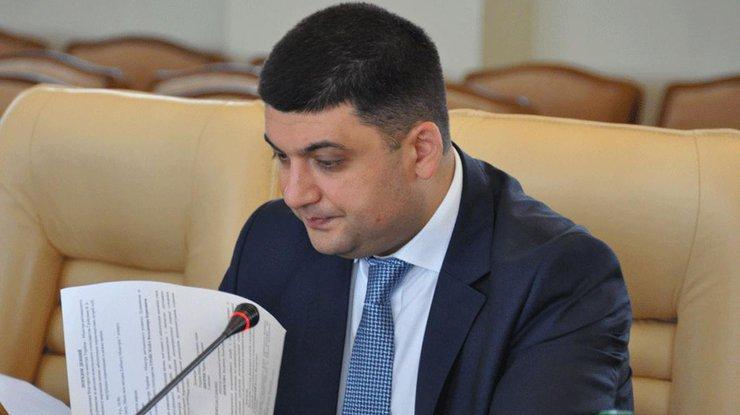 Гройсман назвал сроки полноценного ремонта дорог наУкраине
