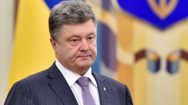 Украина будет просить суд вГааге обязать Российскую Федерацию выплатить компенсацию— МИД