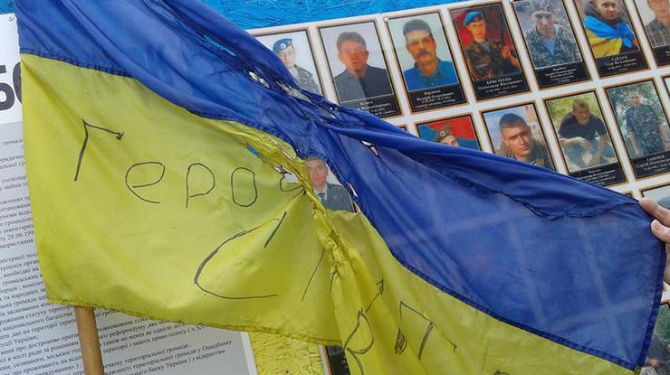 ВКривом Роге подожгли флаг Украины