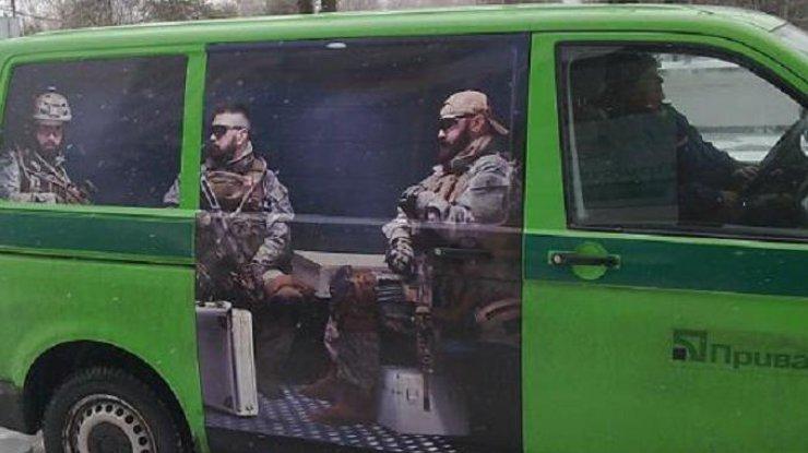 Под Харьковом автомобиль «ПриватБанка» попал в трагедию