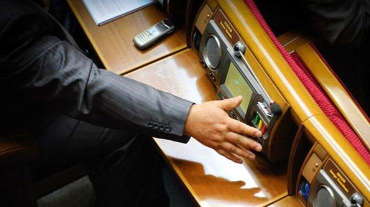ЕСпризвал Раду проголосовать зазаконы подецентрализации