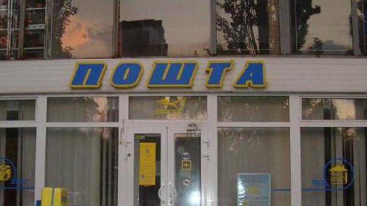 ВДнепровском районе случилось вооруженное ограбление почтового отделения