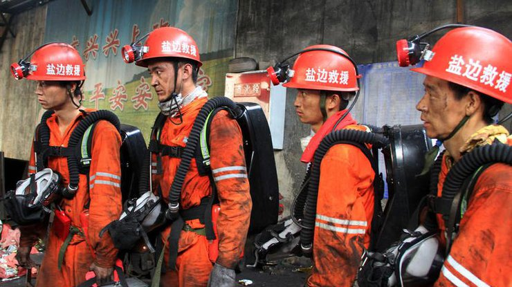 Восемь горняков завалило нашахте вКитайской народной республике