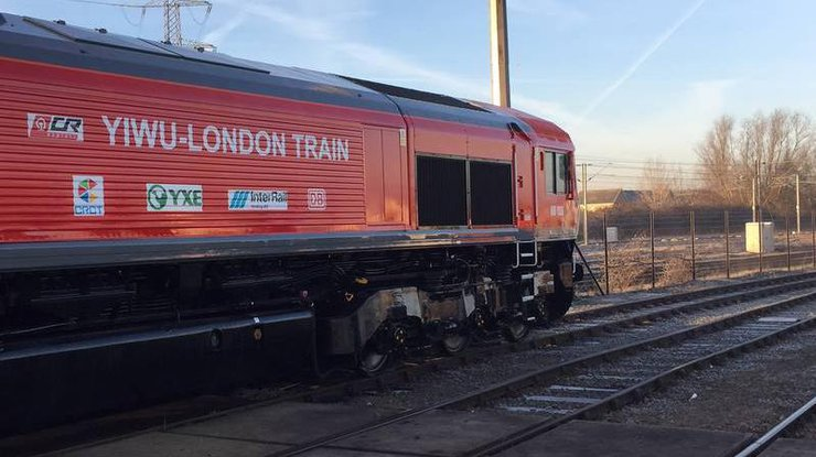 ВЛондон изКитая прибыл 1-ый товарный поезд
