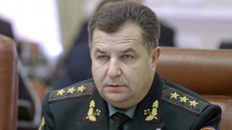 Министр обороны Англии Фэллон: Великобритания будет идальше поддерживать государство Украину