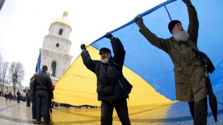 День Соборности Украины 2017