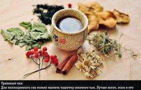 Продукты, которые помогают уснуть (фото: VK)