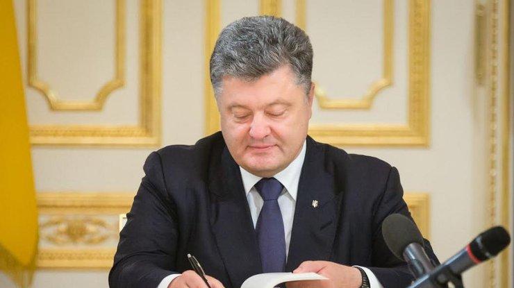 Порошенко подписал закон осоздании Высшего совета правосудия