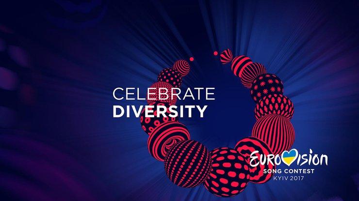 Слоган иэмблема Евровидения— Ожерелье разнообразия