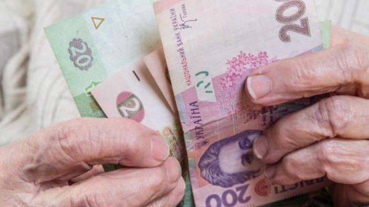 Пенсионный фонд обещает, что восстановит пенсии жителям оккупированного Донбасса