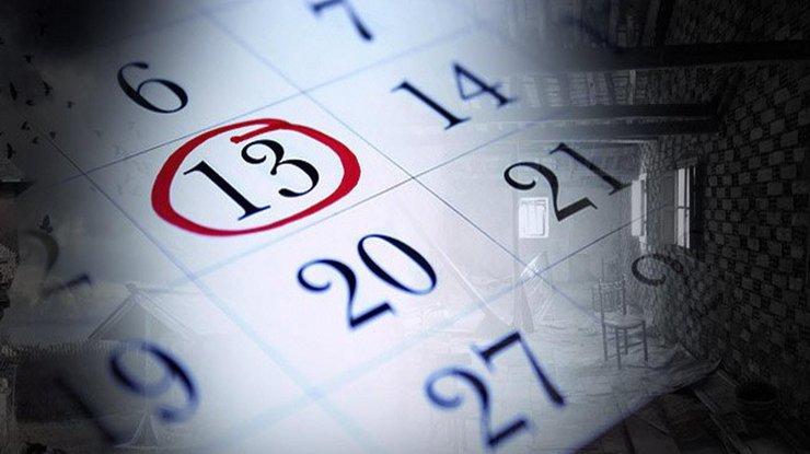 Пятница 13: приметы исуеверия в сей день
