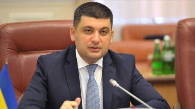 Гройсман считает угрозы Венгрии опересмотре соглашения обассоциации «фантастикой»