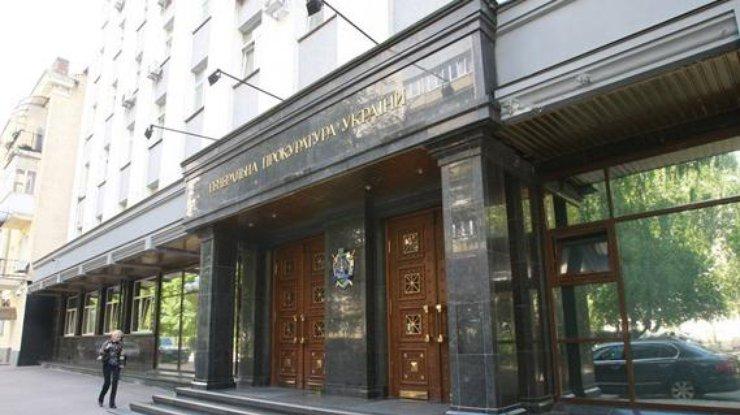У прежнего первого заместителя генерального прокурора Украины Рената Кузьмина отыскали золотую лопату