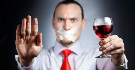 лечение алкоголизма проверенным способом