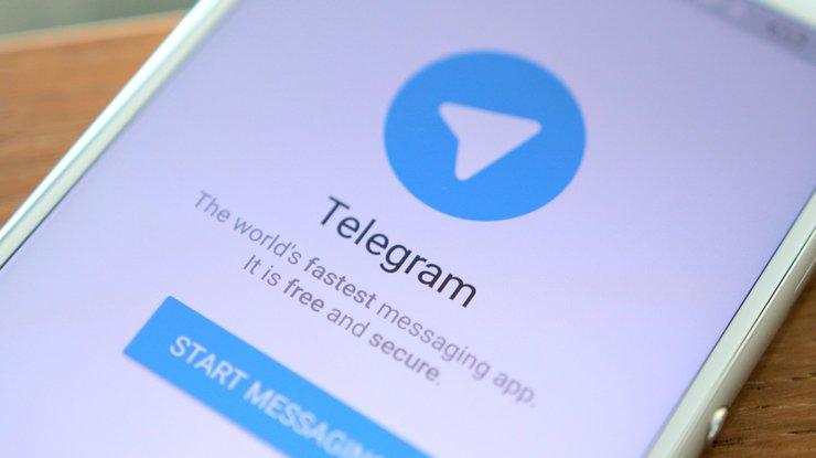 Telegram оштрафовали заотказ сотрудничать сФСБ