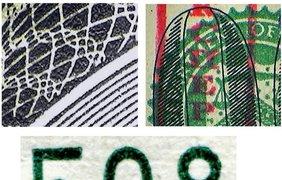 А вот эти изображения выполненные очень схожими с оригиналом полиграфическими способами печати (глубоким и высоким). Качество печати чуть хуже, чем на подлинной купюре, но непрофессионалу увидеть разницу будет сложно