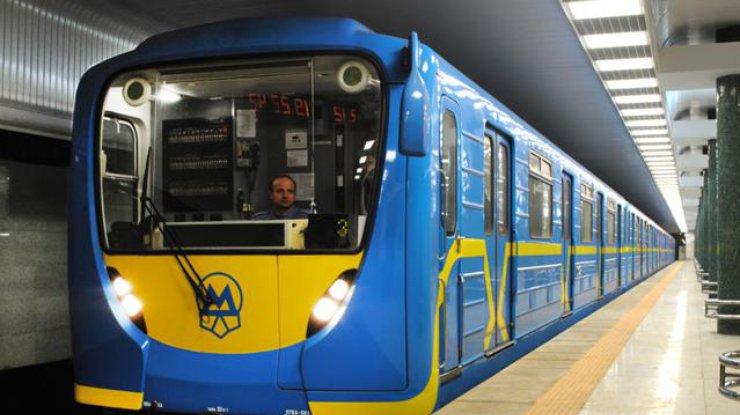 ВКиеве играют «Динамо» и«Шахтер»: три станции метро перектроют