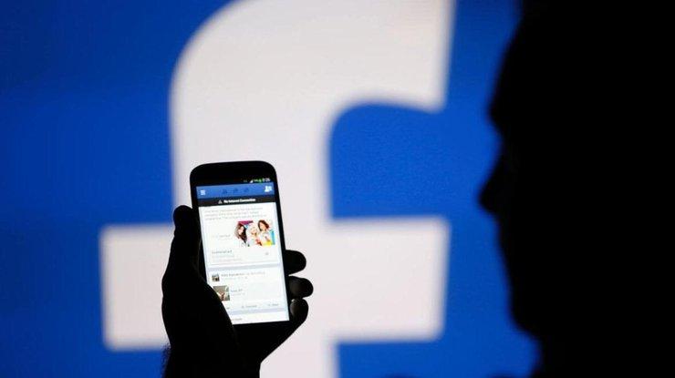 ВСША репосты в социальная сеть Facebook помогли поймать правонарушителя