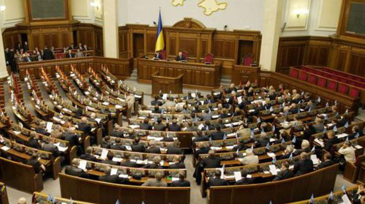 Вгосударстве Украина принят закон опенсионной реформе