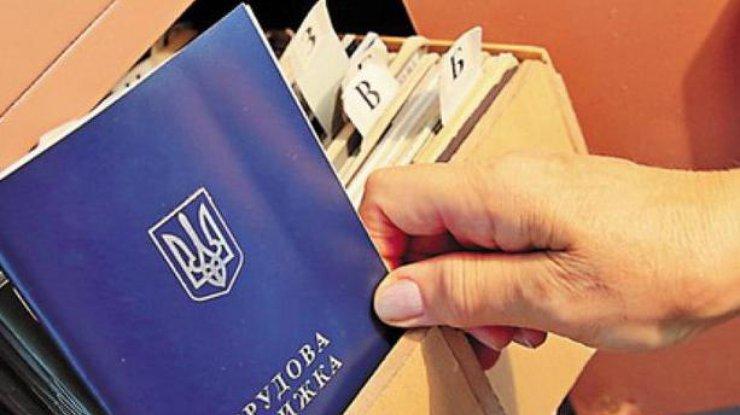 ВКабмине прокомментировали ситуацию помизерным пенсиям украинцев, наработавших большой страховой стаж