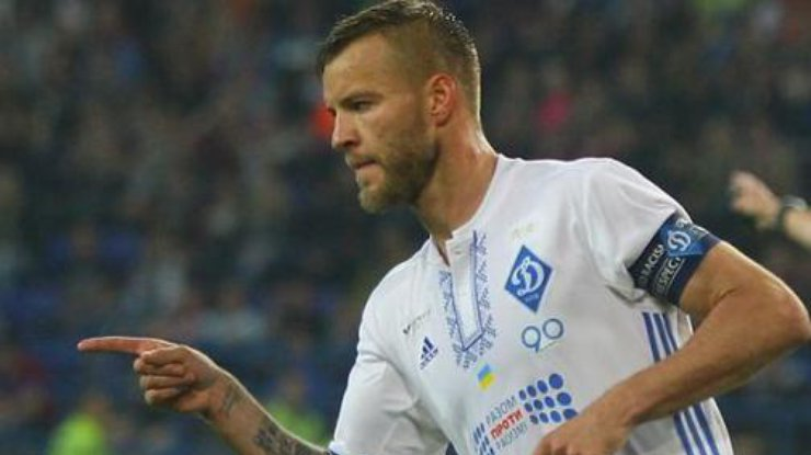 «Динамо» проведет товарищеский матч сдортмундской «Боруссией»