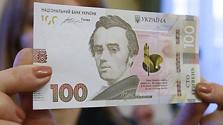 К100-летию Украинской революции появится историческая банкнота