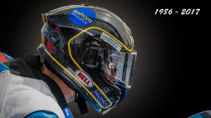Фото: Facebook/ Dan Hegarty Racing