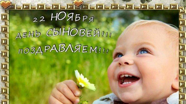Русское радио аудио поздравление шос