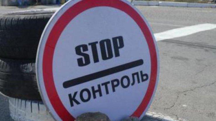 Крымские таможенники задержали украинца
