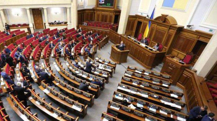Рада ввела новые правила заключения договоров закоммунальные услуги