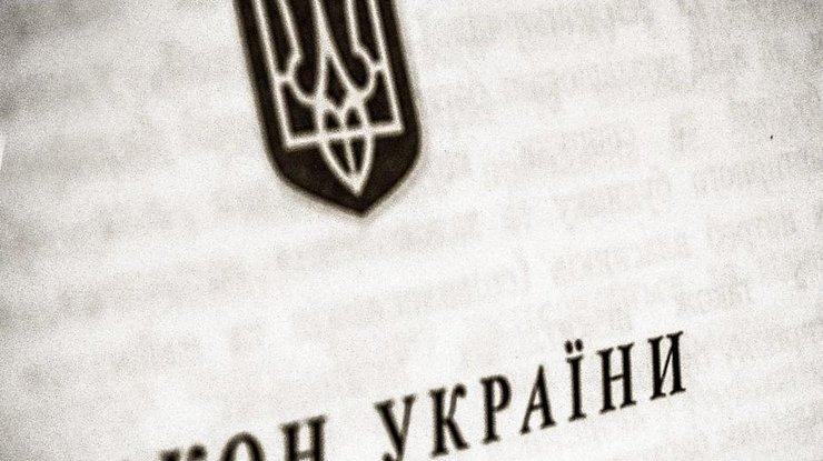 Закон овыходном 25декабря вгосударстве Украина вступил всилу