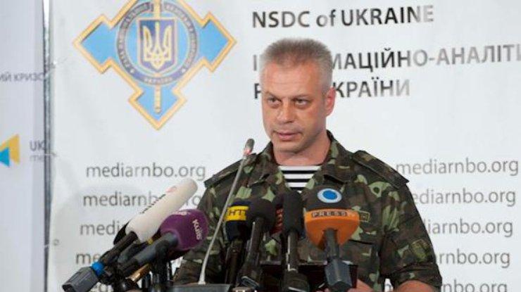 «Перехожу на 2-ой фронт»: Лысенко назначили пресс-секретарем ГПУ