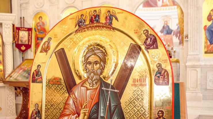 Сегодня украинцы отмечают День Апостола Андрея Первозванного