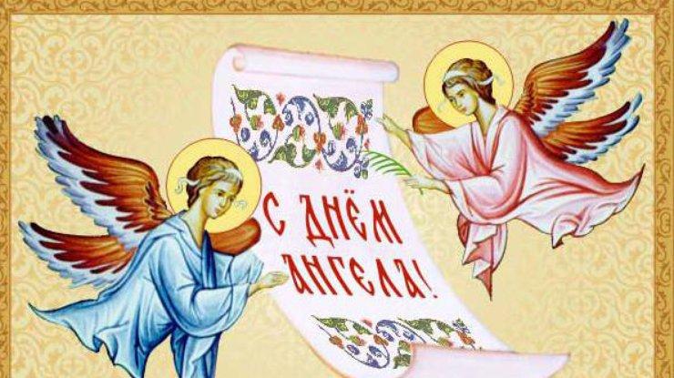 Поздравления с Днем Ангела в стихах 91