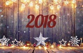 Varvarin-den-2018 | Новогодний